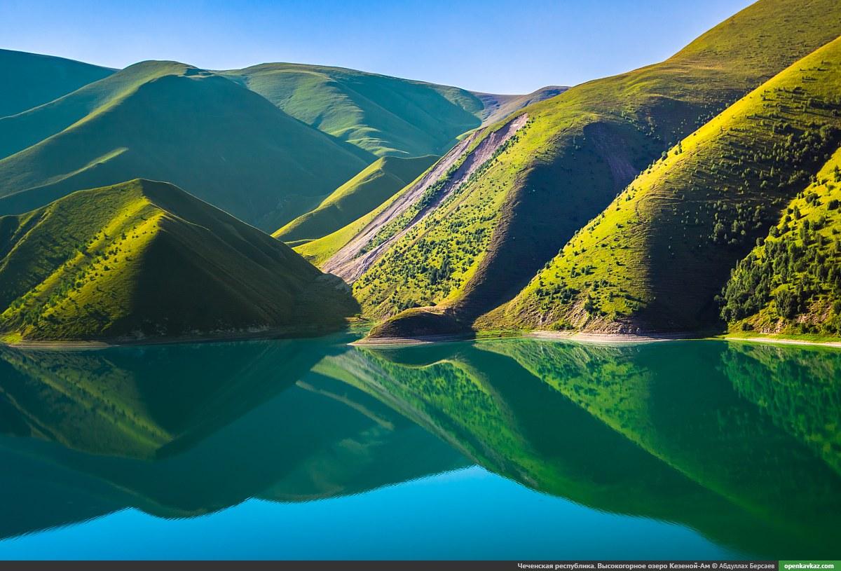 Озеро Кезеной-Ам в Дагестане